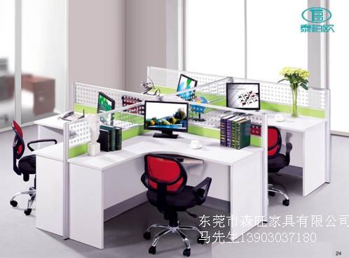 订制办公家具